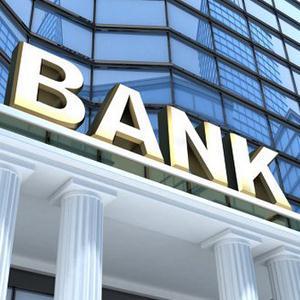 Банки Красного Чикоя
