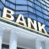 Банки в Красном Чикое